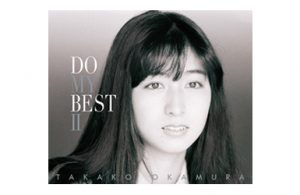 DO MY BEST Ⅱ