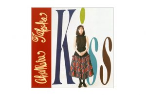 Kiss ~a cote de la mar~