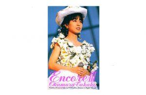 Encore Ⅲ