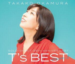 T's BEST